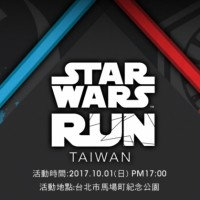 Taiwan's first Star Wars Run to take place in October