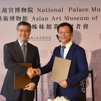 NPM and San Francisco's Asian Art Museum forge sister museum agreement