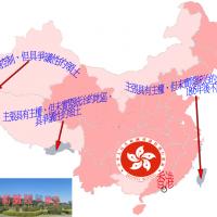 〈時評〉香港一國兩制慘狀VS.台灣未來