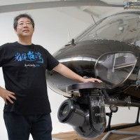 Engine in Chi Po-lin helicopter crash sent to U.S.