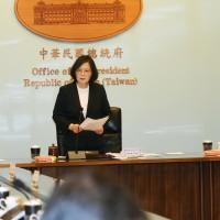 談司法改革 蔡英文:從人民的角度出發