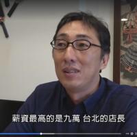 Japanese ramen too expensive in Taiwan: Mr. Ramen