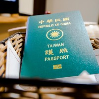 Taiwan passport world's 30th most powerful: report