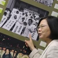 〈時評〉解嚴後 台灣不是正常化國家