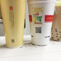 Strange brew: 60 percent of handmade drinks contain excessive levels of bacteria
