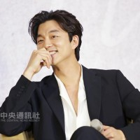Asus enlists Korean star Gong Yoo as new smartphone endorser