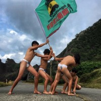 Photo of the Day: 'Nuclear waste out of Lanyu'