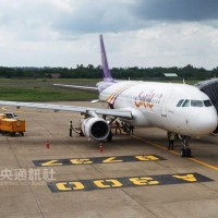 Thai Smile Air to launch flights between Bangkok and Kaohsiung Oct 1