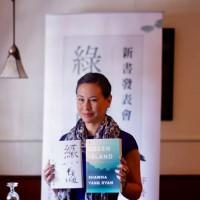 Taiwan-American author wins prestigious US book award