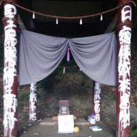 Japanese Shinto shrine vandalized in Taipei