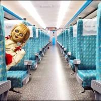 HSR demands compensation for unauthorized demon doll photos
