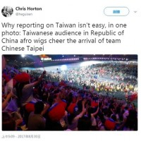 Taiwan, Republic of China, Chinese Taipei: Difficult even for the New York Times