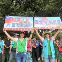 八百壯士反年金改革 過程大致平和
