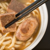 Taipei shop's NT$10,000 beef noodle soup world's most expensive