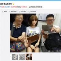 公安斥低俗!中國「共享女友」脫魯服務喊卡