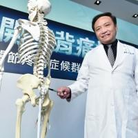 揭開下背痛迷思 微創手術可望解決患者噩夢