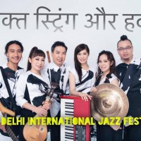 Taiwan to participate in Delhi Jazz Festival