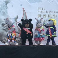 響應世界犀牛日 「喔熊組長」現身守護犀牛!