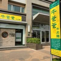 Taiwan News Weekly Roundup – September 22
