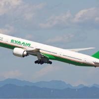 Taiwan's EVA Air announces new Taoyuan-Aomori route
