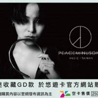K-pop idol G-Dragon fans crash EasyCard website