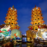 Cultural and fun facts about Taiwan
