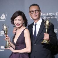 第52屆金鐘獎完整得獎名單   劉德凱柯淑勤   最佳男女主角 《通靈少女》獲迷你劇集獎