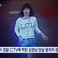2 women plead not guilty in N. Korean scion's assassination
