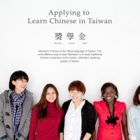Taiwan scholarships attract record number of global applications