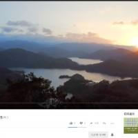 外交部13語影片 台灣與國際無縫接軌