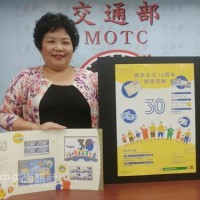 Taiwan to host philately exhibition to mark 30 years of ties with China