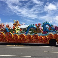 Sports hero, folk art featured in Taiwan's National Day float parade