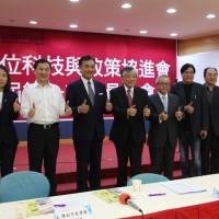 〈時評〉「數位經濟」台灣再起飛的契機