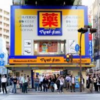 Japan drug brand Matsumoto Kiyoshi to enter Taiwan market
