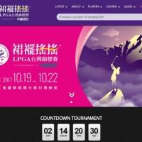 Swinging Skirts LPGA Championship to tee off in New Taipei
