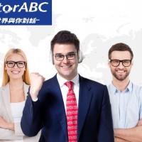 遭TutorABC怒告商標侵權 科見美語負責人被起訴