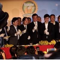 行政立法院長促銷香蕉 蘇嘉全:吃香蕉抗憂鬱 賴清德:加碼收購200噸