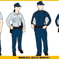 Taiwan police puts 3 sets of uniforms up for vote