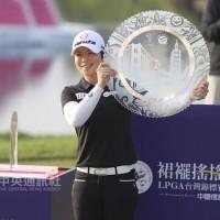 South Korean golfer wins LPGA Taiwan Championship