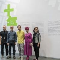 忠泰十年展 回顧台北城市變化與成長