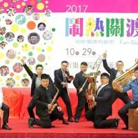 Fun Guandu Festival to highlight amphibious parade this weekend