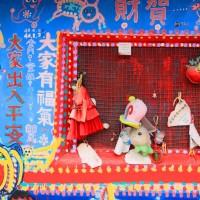 台灣二景點入選《世界的祕密奇跡》