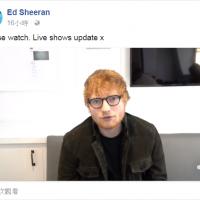 Ed Sheeran confirms his Taipei show is cancelled