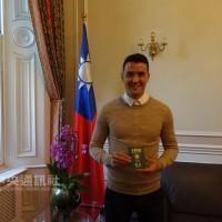 British football star achieves Taiwan dual citizenship
