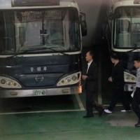 【更新】遠雄弊案偵結 趙藤雄遭求刑24年 兩子也遭背信等罪起訴