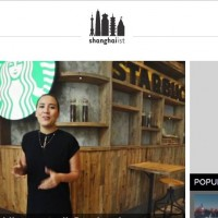 China expat blogShanghaiist bites the dust