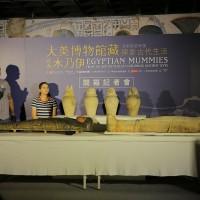 大英博物館藏埃及木乃伊故宮正式開箱