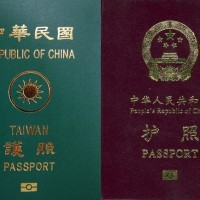 Taiwanese tourist loses citizenship after getting quickie Chinese passport