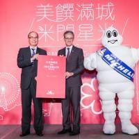 全球美食聖經 「台北米其林指南」2018年第一季登台
