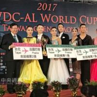 2017 WDC-AL World Cup Taiwan Open in Taoyuan